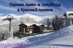 Gazprom-2-n