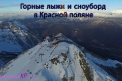 Горки город-0-00-06-420