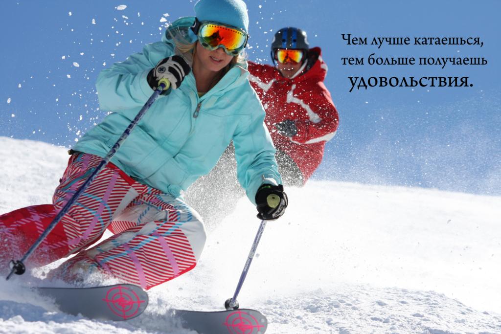 инструктор горные лыжи и сноуборд в Красной поляне